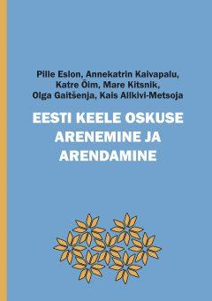 eesti keele oskuse arenemine ja arendamine_kaas.indd