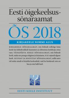 OS_2018_kaas_trykk_CMYK+P877.indd