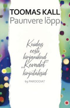 paunvere_lopp