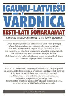 eesti_lati sr