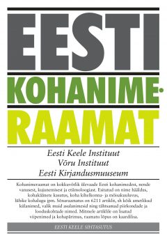 eesti kohanimeraamat