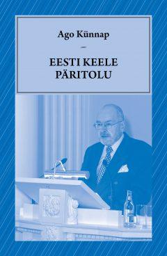 eesti keele paritolu