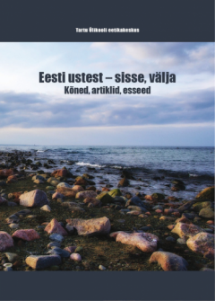 eesti_ustest–sisse_valja