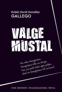 Valge_Mustal_kaas.cdr