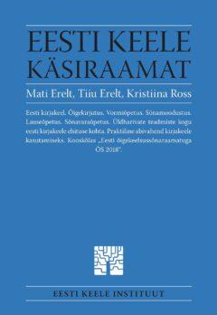 eesti keele käsiraamat_kaas.indd