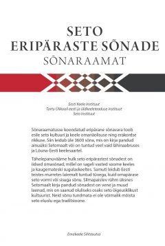 seto_eriparaste_sonade_sr