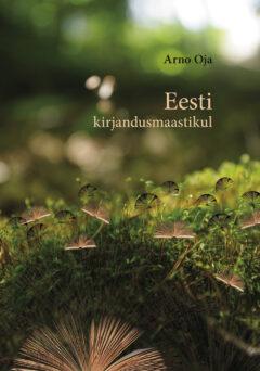 eesti kirjandusmaastikul_kaas.indd
